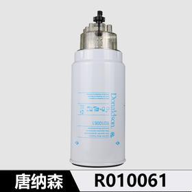 唐纳森柴滤R010061 通用号PL420