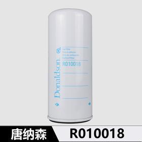唐纳森柴滤R010018 通用件号FF5740