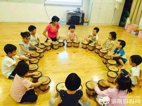【兴趣班】4节特色玛其音乐教育课程,只需38元享特色音乐教育课程!