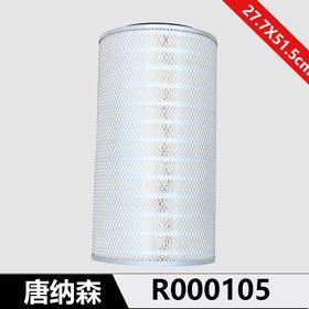 唐纳森空滤R000105  通用件号K2850