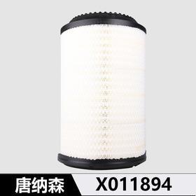唐纳森空滤X011894 通用号 K2841