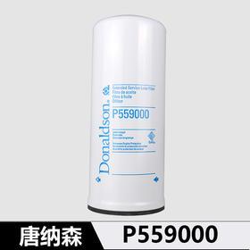 唐纳森机滤P559000  通用件号LF9001