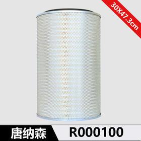 唐纳森空滤R000100 通用件号 K3046