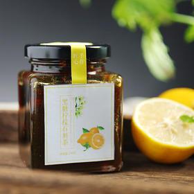 她慕 黑糖石斛柠檬茶240g 美容养颜 滋阴润燥 手工制作