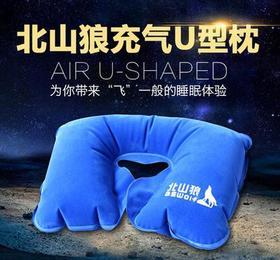 U型枕头户外旅行充气枕U形护脖子便携飞机护颈旅游颈枕睡枕