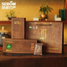 【茗茶汇】湖北恩施玉露1965(条盒)120g 新茶回味