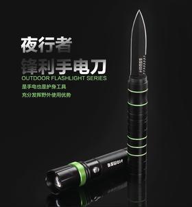 户外手电刀 强光手电筒可充电LED远射带野外锤野营灯求生多功能刀
