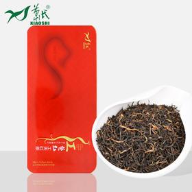 【萧氏茶叶】湖北楚红功夫红茶茶叶 春季芽红盒装