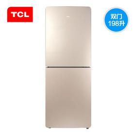 【TCL官方正品】 BCD-198WZ50 198升双门冰箱 风冷无霜不结霜 除味抗菌 电脑温控