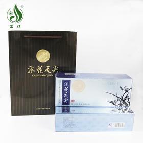 湖北宜昌采花毛尖 兰款贡芽绿茶(200g)【茗茶汇】新茶抢先尝