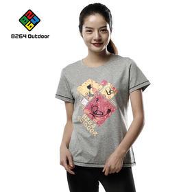 8264户外女士时尚T恤2017春夏新品运动圆领修身弹力透气短袖