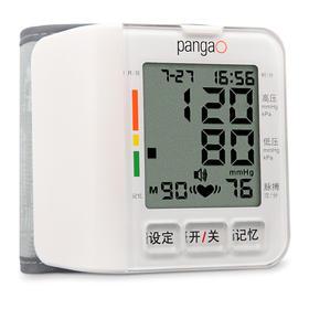 攀高智能语音王腕式电子血压计PG-800A8
