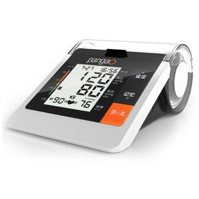 攀高黑金刚手臂式电子血压计智能语音血压计医用家用送家长长辈PG-800B10