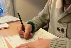 中华写字课程2次课19.9开始抢报啦!