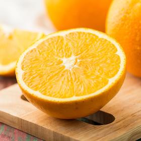 【顺丰包邮】西班牙进口香橙 精品大果(12颗装/件,单果260-280g)