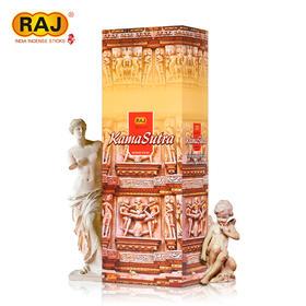 RAJ印度香 爱神香Kamasutra 印度原装进口手工香薰熏香线香125