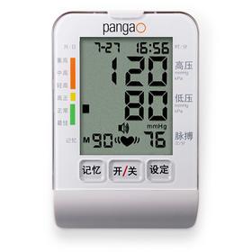 攀高手臂式电子血压计家用医用送老年人PG-800B8