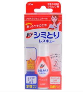 【2号库】日本进口LION狮王TOP 衣物类油渍等清洁剂/去渍笔 17ml