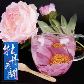 【小瓶装】牡丹花