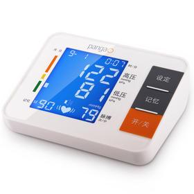 攀高智能天王星臂式电子血压计PG-800B11