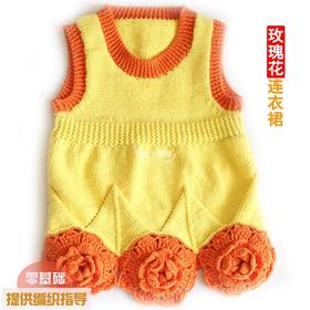 玫瑰花连衣裙编织材料包棒针编织宝宝裙子小辛娜娜编织教程送视频