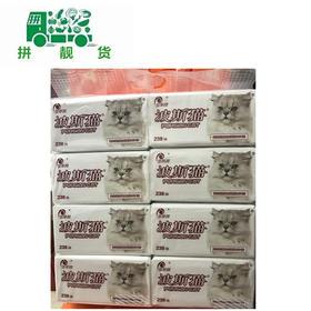 波斯猫简约装抽取式面巾纸 238抽*8包