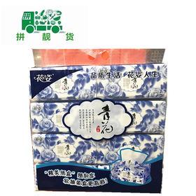 花姿青花抽取式面巾纸 8包