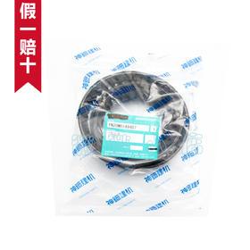SK130/140空调皮带