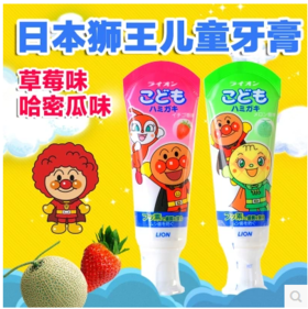 日本进口狮王面包超人儿童牙膏40g宝宝可食吞咽防蛀牙