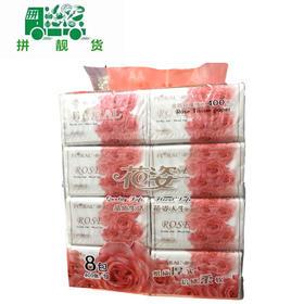 花姿抽取式面巾纸 400张*8包