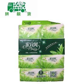 家宜凤茶语系列面巾纸 8包