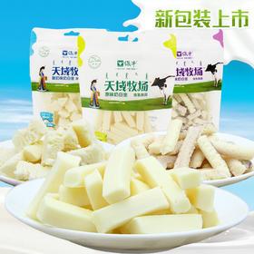 【草原特产零食】奶酪3袋组合