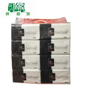 波斯猫面巾纸 480张*8包