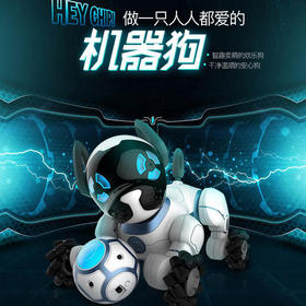 WowWee 智能机器狗,不掉毛的宠物狗,智能声控,自动充电