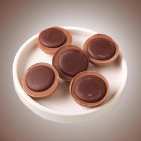 【拼团包邮】德国原装进口乐飞飞榛子焦糖太妃巧克力礼盒125g
