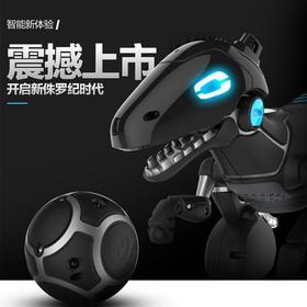 WowWee 智能恐龙机器人,手势遥控,APP对战