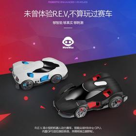 WowWee 智能遥控赛车 R.E.V. (2台装)! APP对战,搭载CPU的高端赛车玩具!