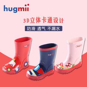 B /hugmii儿童雨鞋雨靴男童女童宝宝小孩卡通立体造型橡胶防滑水鞋