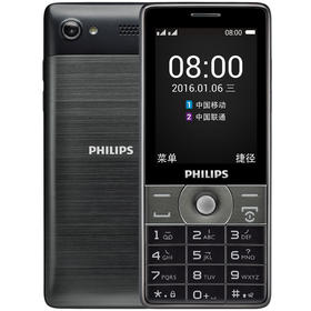 飞利浦 E570 大容量电池 充电宝手机 双卡双待 丰富娱乐功能