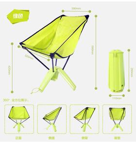 水杯水壶款形折叠椅便携月亮椅钓鱼椅三脚架椅凳