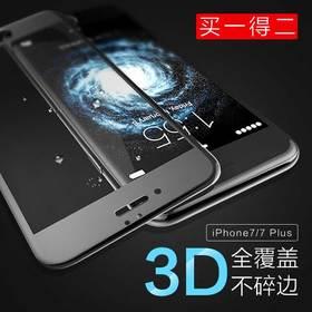 乐泡ipone7/7s/Plus钢化膜 3D曲面软边全屏全覆盖手机膜 6P手机 护眼防蓝光 杜绝碎边 买一发两张