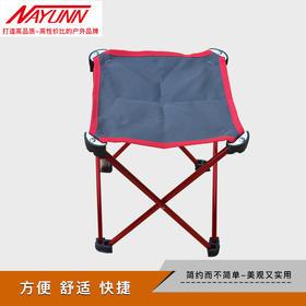 航空铝合金超轻便携户外折叠大号四角凳钓鱼凳马扎凳烧烤凳