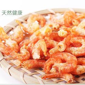 粤北特产 虾米干