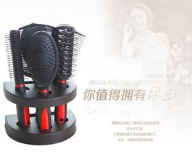 美发造型梳子镜子套装防静电按摩气囊塑料滚梳内扣卷梳长发排骨梳