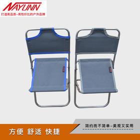 航空铝合金户外便携迷你超轻折叠靠背凳马扎凳钓鱼凳儿童凳椅