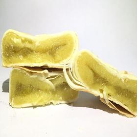 越南新华园榴莲饼3包起包邮(300g/包),EMS全国多省包邮