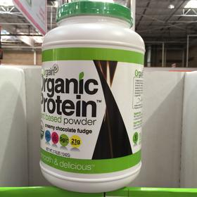 美国直邮 Orgain非无机蛋白质粉奶油巧克力味健身美体1242克