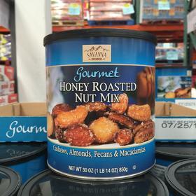 美国直邮 SAVANNA HONEY ROASTED 蜂蜜烘焙混合坚果850g