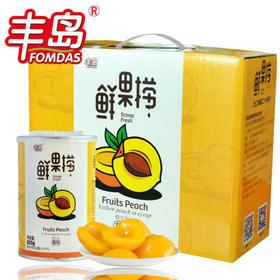 黄桃罐头*6罐/箱