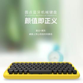 洛斐dot圆点蓝牙机械键盘 无线复古手机ipad平板苹果MAC办公青轴
